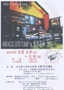 20100219